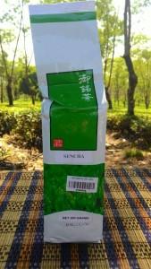 Jaw Sencha Tea 200 gr   Teh Hijau Jepang